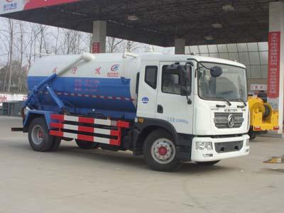 程力重工12吨吸污车