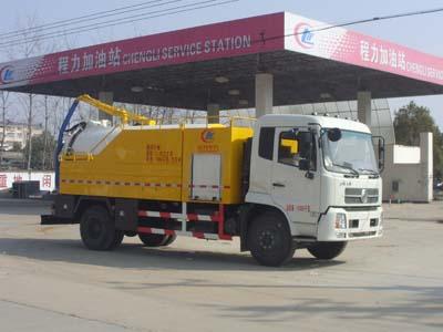 程力重工(东风天锦)清洗吸污车