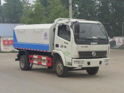 程力重工5方密闭式桶装垃圾车