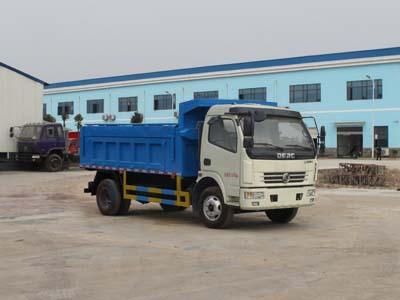 程力重工12方密闭式桶装垃圾车