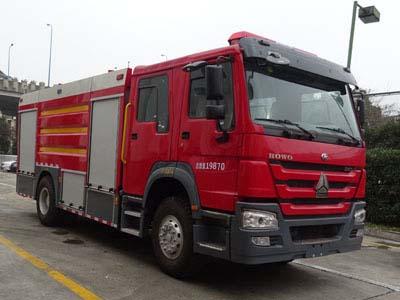 程力重工(重汽)干粉泡沫联用消防车