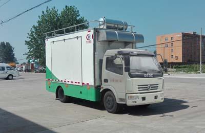 程力重工(东风)移动餐车