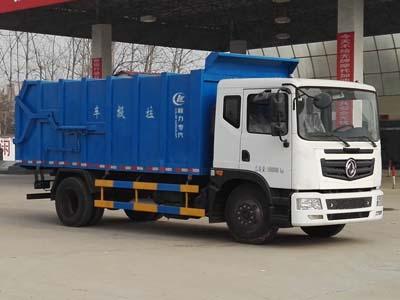 程力重工(东风)D9对接垃圾车