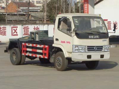 程力重工4方可卸式垃圾车