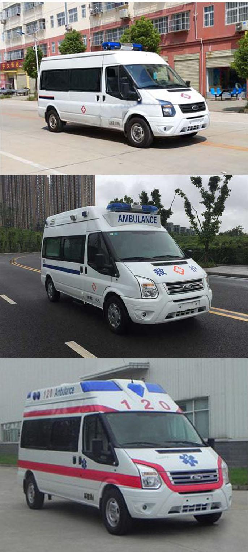 程力重工(江铃)医疗救护车