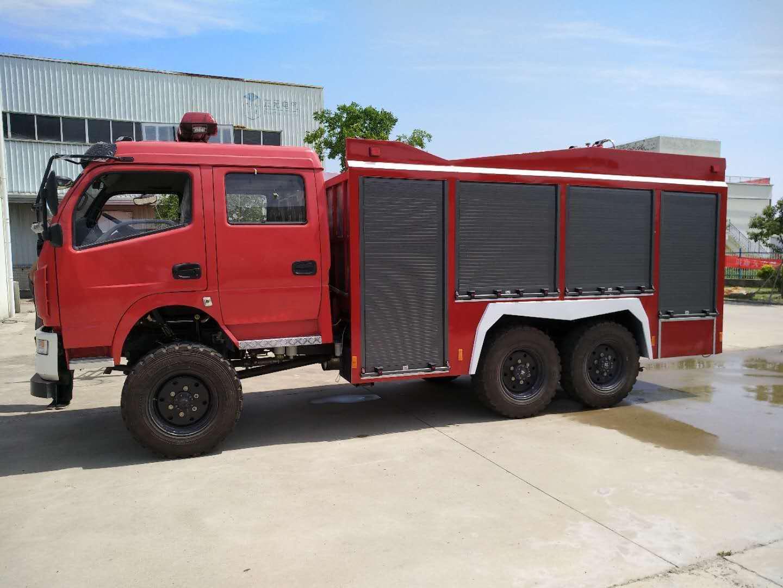 六驱消防车