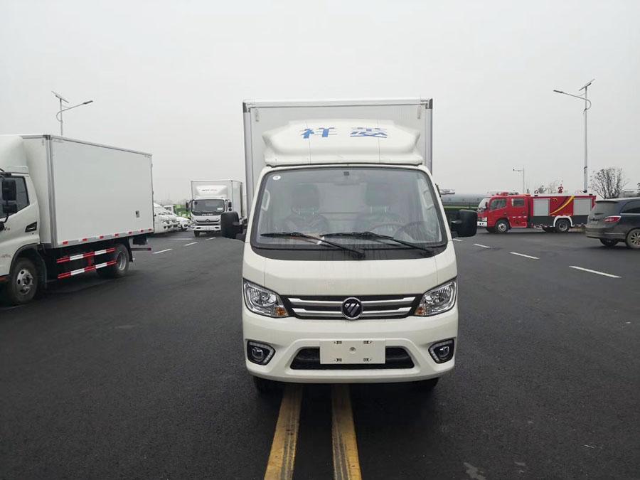 福田祥菱M1汽油冷藏车小型蓝牌冷藏车